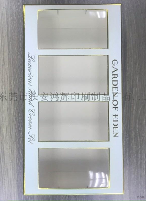 精品彩盒, 纸包装盒,画册印刷,高档包装盒,天地盒