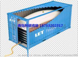 2020年度集装箱液集装箱液袋供应商