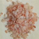 河北石茂供应岩盐3-5cm原矿 沙浴用盐沙