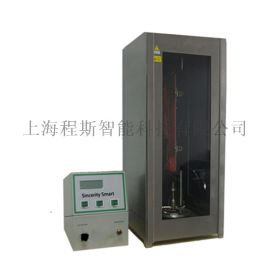 垂直燃烧测试仪,垂直燃烧试验机