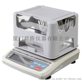 陶瓷密度计(DX-300C/DX-120c)