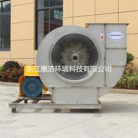 防爆除臭离心风机 不锈钢离心风机