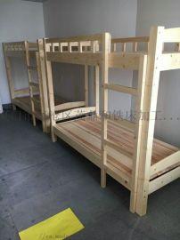 公寓宿舍双层实木上下床两层床架子床