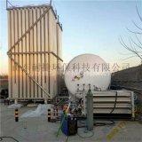 耐捷厂家直供LNG加气站气化设备燃气设备-气化器