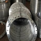 碳鋼大口徑法蘭廠家現貨供應