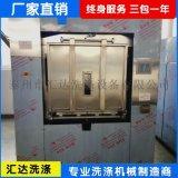 卫生隔离式洗脱机,医院专用的全自动洗脱机