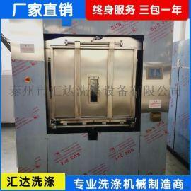卫生隔离式洗脱机,**专用的全自动洗脱机