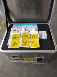 un2814铝合金箱样本运输箱