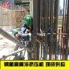 廣東32型鋼筋冷擠壓機冷加壓機套筒晉工