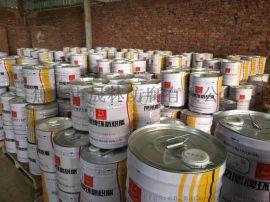 厂家直销环氧树脂胶泥全国均可发货