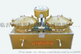 供应甘肃定西小型板框式滤油机简单易操作