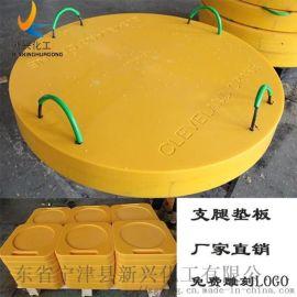 马驹吊车支腿垫板 不折断复合塑料枕木支腿垫板工厂