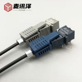 安华高光纤 HFBR-4503Z/4513Z光纤线