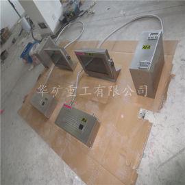 供应防爆计算机 KJD220矿用防爆计算机