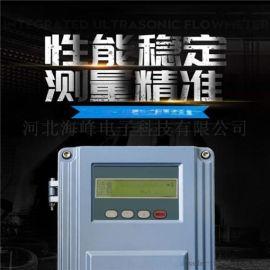 壁挂插入式超声波流量计生产