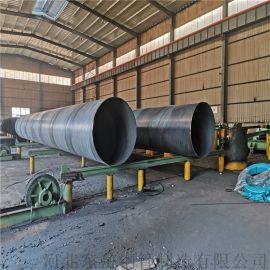 河南 螺旋埋弧焊钢管 厚壁螺旋钢管