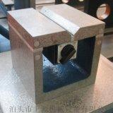供应铸铁方箱 检验方箱  t型槽方箱