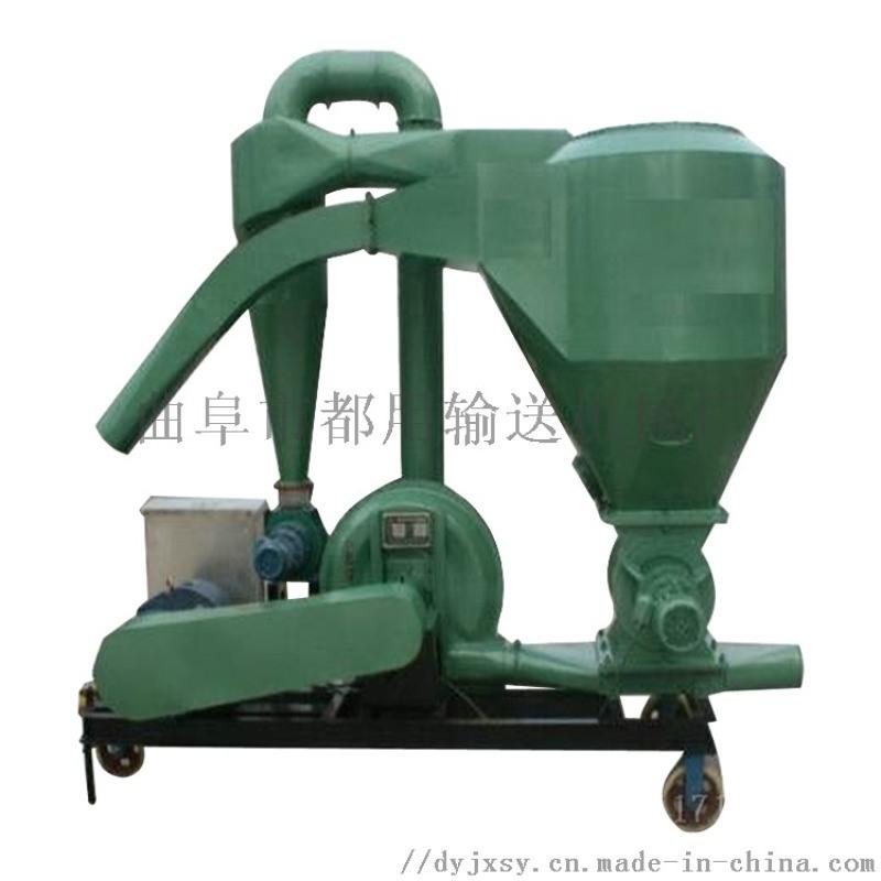 除尘气力吸粮机qc 气力式玉米吸粮机