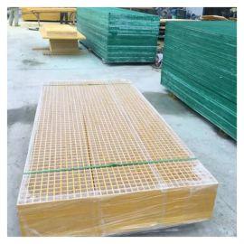 防滑格栅 昌吉玻璃钢钻井平台格栅用途