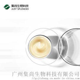 隐形保湿滋润活力胶原面膜化妆品OEM代加工厂家