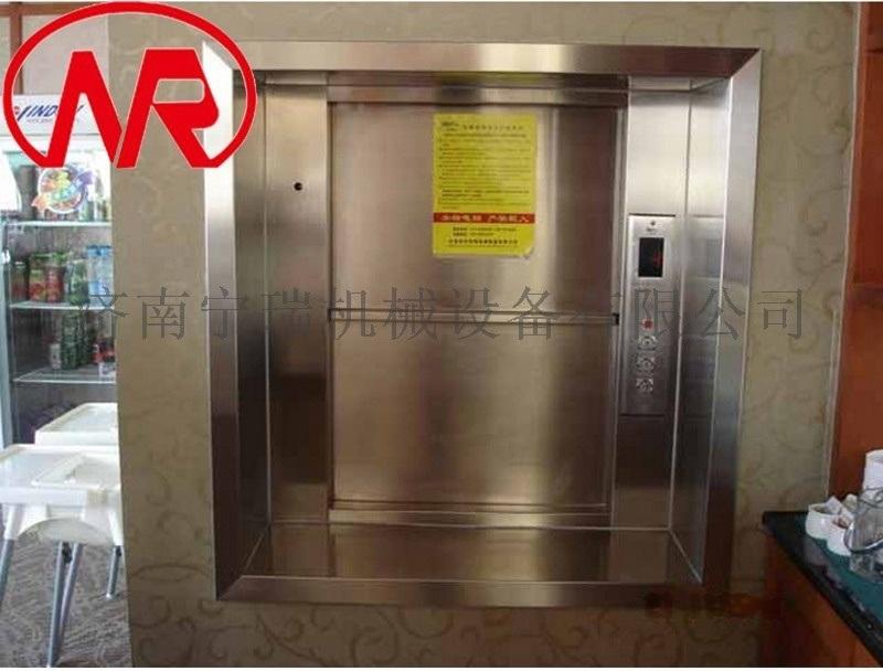 **食堂用传菜电梯 宾馆小型杂物传菜设备 传菜机