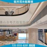 写字楼过道檐口铝单板 连廊檐口卷帘包边铝单板
