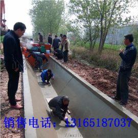 混凝土水渠衬砌机 全自动防渗渠现浇成型机