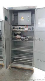 EPS应急电源22kw厂家eps电源45kw价格