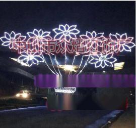 暢銷LED拱形兜簾過街燈 喜慶過街燈 中國結過街燈