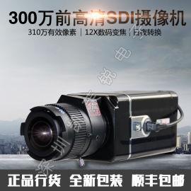 进口1080P数字高清3GSDI摄像机240万高清SDI摄像头SDI CVBS带镜头