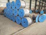 晉中海峯鋼絞線重量2.2製作精良