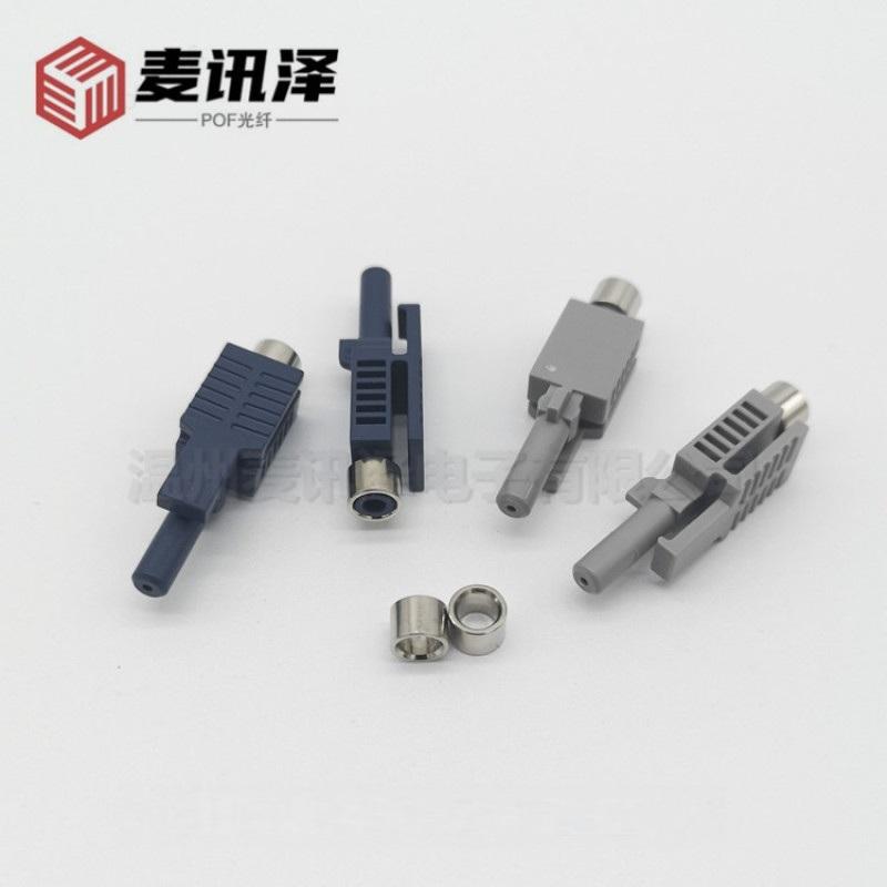 塑料光纤头连接器HFBR-4513Z 4503Z