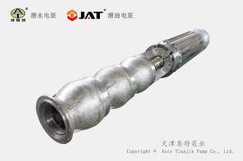QHW不锈钢卧式潜水泵选型
