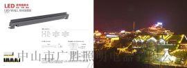 线条灯变化效果Gwd--xqd018W