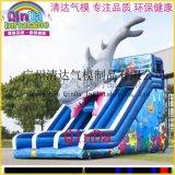 充氣支架式泳池大型支架水池 移動水上樂園框架式游泳池大型滑梯
