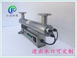 灭菌饮水机清洗设备RC灭菌饮水机清洗紫外线消毒器设备
