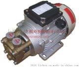 高溫泵、增壓泵、模溫機泵、迴圈泵 電動離心漩渦泵