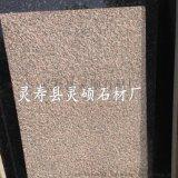 廠家直銷高粱紅大紅花崗岩石材 高粱紅外牆剛掛石材 荔枝面現貨