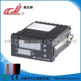 姚仪牌XMTF-908WT系列增强型智能温度控制仪可装箱打印有纸记录仪