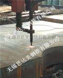 45#鋼板切割加工/【按圖切割】無錫思達美鋼鐵有限公司