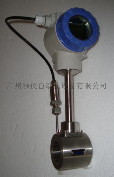 广州气体流量计、广州空气流量计、广州废气流量计