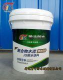 聚合物水泥基(JS)防水漿料 廠家直銷 質優價廉