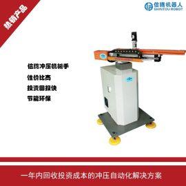 供应东莞工业机器人 性能稳定精度高