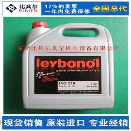 LEYBOLD莱宝lvo210真空泵合成油耐高温现货包邮
