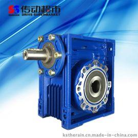 厂家直销真誉传动减速机 NRV63/75/90蜗轮蜗杆减速机 NRV减速机 RV减速机