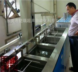 东莞茶山玻璃镜片镜头超声波清洗机|电子五金汽配超声波清洗机