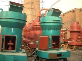 超细雷蒙磨粉机 膨润土雷蒙磨粉碎机碳化硅雷蒙磨 制粉雷蒙磨