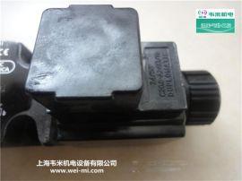 DUPLOMATIC迪普马直动式电磁阀MD1D-S6/50-24VCC