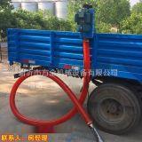 小麥裝袋吸糧機 車載糧食輸送機 軟管絞龍上料機