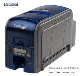 深圳德誠供應  DATACARD/德卡 SD160 TM證卡印表機